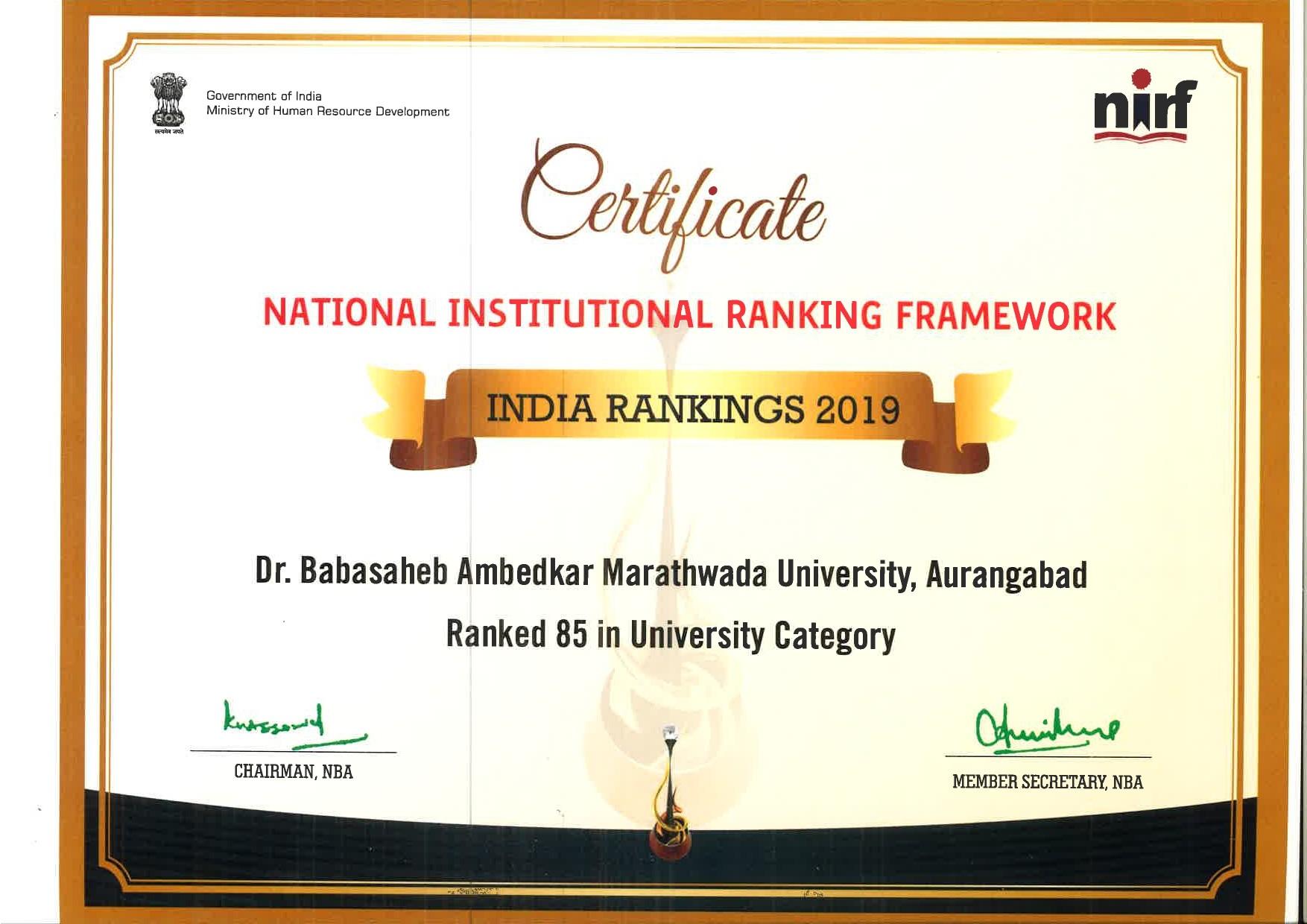 Dr  Babasaheb Ambedkar Marathwada University, Aurangabad